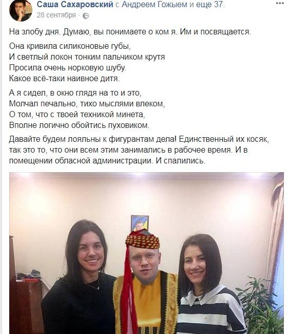 Молодая украинская груповушка секс