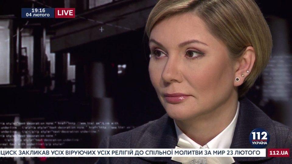 Елена бондаренко член партии регионов адрес электронной почты