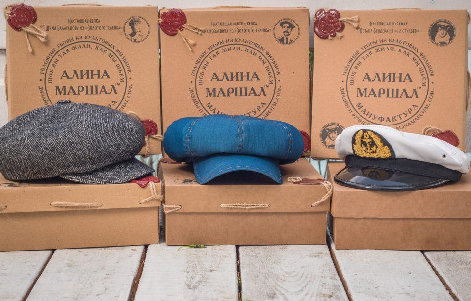 Культовые кепки Алины Маршал